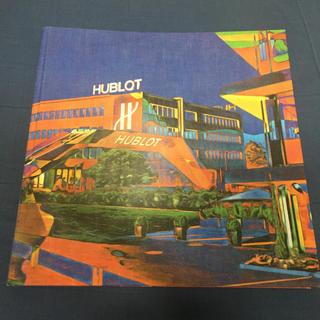 ウブロ(HUBLOT)のウブロ HUBLOT  ハードカバーパンフレット カタログ(その他)