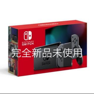 ニンテンドースイッチ(Nintendo Switch)の即日発送Nintendo Switch 新品 スイッチ本体グレー(家庭用ゲーム機本体)