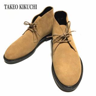 タケオキクチ(TAKEO KIKUCHI)の極美品 タケオキクチ ショートブーツ メンズ 26.5センチ(ドレス/ビジネス)