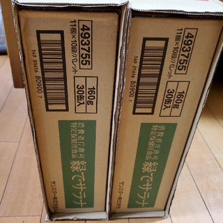 サンスター(SUNSTAR)のSUNSTAR 緑でサラナ 30缶×2ケース(その他)