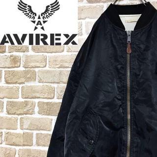 アヴィレックス(AVIREX)の【アヴィレックス】ナイロンブルゾンジャケット ビッグサイズ MA-1 黒(ナイロンジャケット)