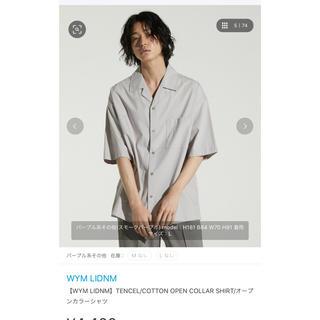 ハレ(HARE)のwym lidnm オープンカラーシャツ ペールトーン スモークパープル 希少M(シャツ)