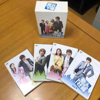 新入社員 Super Rookie DVD-BOX1 DVD(韓国/アジア映画)