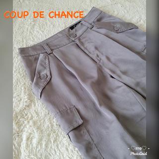 クードシャンス(COUP DE CHANCE)の最終価格✦︎クードシャンス♥クロップドパンツ❤︎サテン❤︎トロミ系(クロップドパンツ)