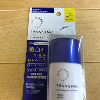トランシーノ(TRANSINO)のトランシーノ 薬用ホワイトニングUVプロテクター(30ml)(日焼け止め/サンオイル)