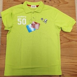 ピーナッツ(PEANUTS)の新品タグ付き ライトグリーン スヌーピー ポロシャツ Mサイズ(ポロシャツ)
