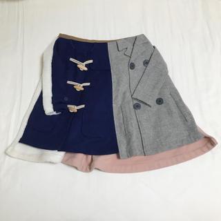 ケイスケカンダ(keisuke kanda)のkeisuke kanda 子供服あつまってスカート(ひざ丈スカート)