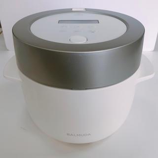 バルミューダ(BALMUDA)のBALMUDA The Gohan 炊飯器(炊飯器)