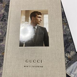 グッチ(Gucci)のGUCCI   メンズスーツ、メンズコート、カタログ(ファッション/美容)
