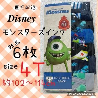 Disney - ディズニー  男の子 ブリーフ パンツ 6枚セット トイトレ トイレトレーニング