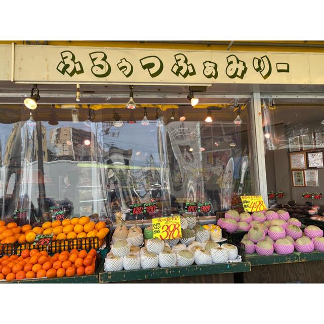(赤肉)クインシーメロン🍈4L 3玉 食品/飲料/酒の食品(フルーツ)の商品写真