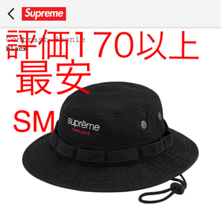 シュプリーム(Supreme)のシュプリーム  ハット ブラック SM(ハット)