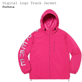 Supreme - Supreme Digital Logo Track Jacket