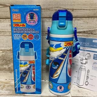 新品 水筒 超軽量 プラレール ダイレクト ステンレスボトル 580ml 水筒(弁当用品)
