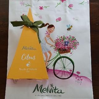 メルヴィータ(Melvita)のメルヴィータフレグランスオイル(香水(女性用))
