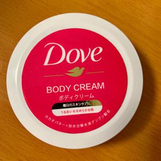 ユニリーバ(Unilever)のDOVE ビューティボディクリーム(ボディクリーム)