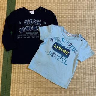 ディーゼル(DIESEL)のディーゼル Tシャツ 2着セット ナイキ ノースフェイス パタゴニア(Tシャツ)