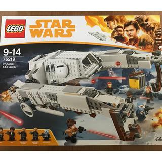 レゴ(Lego)の【新品・未使用】レゴ スターウォーズ Imperial At-Hauler(SF/ファンタジー/ホラー)