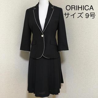 ORIHICA - ORIHICA* スカートスーツ 七分袖 夏 通勤 OL 面接 セレモニー 美品