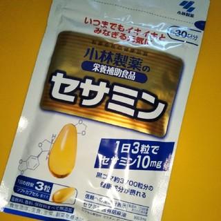 コバヤシセイヤク(小林製薬)の小林製薬 セサミン 30日分(ビタミン)