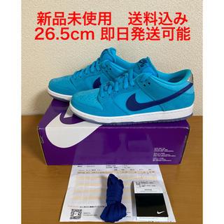 ナイキ(NIKE)の26.5cm NIKE SB DUNK LOW PRO BLUE FURY(スニーカー)