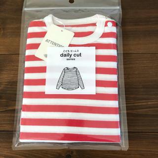コドモビームス(こどもビームス)の新品 こどもビームス 長袖Tシャツ XS (80-90)(Tシャツ)