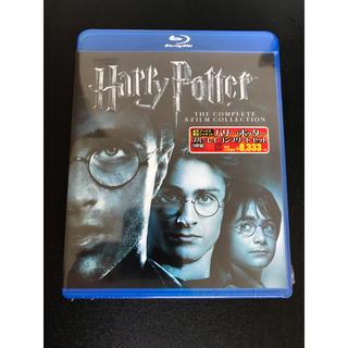 ユニバーサルスタジオジャパン(USJ)のハリー・ポッター ブルーレイ コンプリート セット(8枚組)【Blu-ray】(外国映画)