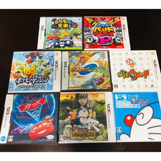 ニンテンドウ(任天堂)のDS 3DSのソフト8本セット 《幼稚園〜小学生向け》(家庭用ゲームソフト)