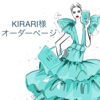 【KIRARI様専用】ブルーボックス柄♡サンキューシール 48面(カード/レター/ラッピング)