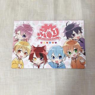 すとぷり ポストカード(カード)