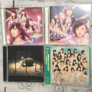 エヌエムビーフォーティーエイト(NMB48)のAKB48☆NMB48 CD4枚セット★未開封あり(ポップス/ロック(邦楽))