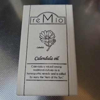 コスメキッチン(Cosme Kitchen)のレミオ remio カレンデュラオイル(妊娠線ケアクリーム)