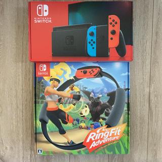 ニンテンドースイッチ(Nintendo Switch)の新品未開封 任天堂スイッチ ネオンカラー リングフィットアドベンチャー セット(家庭用ゲームソフト)