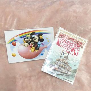 ディズニー(Disney)の非売品 ハガキセット(使用済み切手/官製はがき)