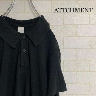 アタッチメント(ATTACHIMENT)のアタッチメント ポロシャツ ブラック 黒 ワンポイント(ポロシャツ)