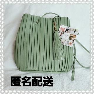 しまむら - ⭐️新品タグ付⭐️しまむら MUMUコラボ プリーツ巾着バッグ グリーン