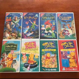 ディズニー(Disney)のVHS ディズニー 8本セット(アニメ)