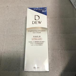 デュウ(DEW)のDEW ブライトニング美白乳液(乳液/ミルク)