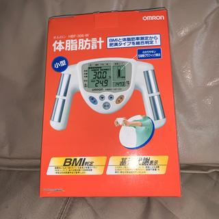 オムロン(OMRON)のOMRON体脂肪計(体脂肪計)