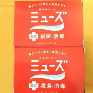 ミューズ(Mew's)の石鹸 ミューズ 薬用 せっけん 95g × 2個(ボディソープ/石鹸)