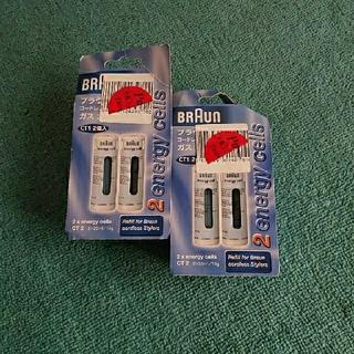 ブラウン(BRAUN)の☆ブラウン ガスカートリッジ  25ml×4本(ヘアアイロン)