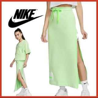 ナイキ(NIKE)の【流行色】NIKE ナイキ スカート パステル ミントグリーン(ロングスカート)