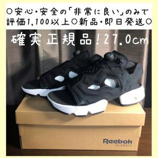 リーボック(Reebok)の27.0cm Reebok インスタポンプフューリー サンダル DV9699(サンダル)
