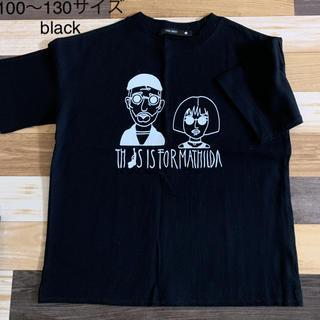 LEON Tシャツ ブラック 100〜130サイズ(Tシャツ/カットソー)
