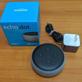 エコー(ECHO)のAmazon Echo Dot  エコードット 第3世代 ヘザーグレー(スピーカー)