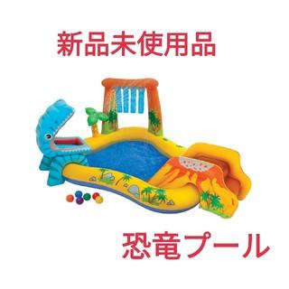 INTEX ダイナソアプレーセンター  夏休み 自宅 プール 送料無料(その他)
