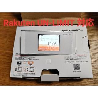 ラクテン(Rakuten)のW05 AU版 WiMAX モバイルルーター 楽天アンリミット 対応(その他)