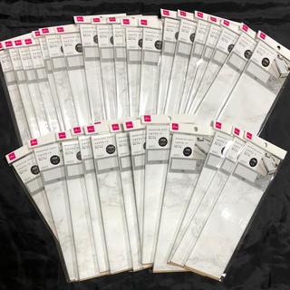 ダイソー リメイクシート 大理石 スーパーホワイト 32枚セット 壁紙 (型紙/パターン)