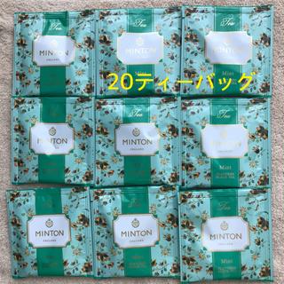 ミントン(MINTON)の【専用】ミントン 和紅茶ティーバッグ ミント 20パック(茶)