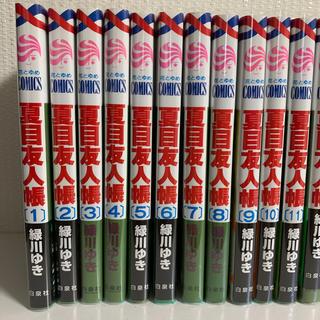 ハクセンシャ(白泉社)の夏目友人帳 25巻セット(少女漫画)